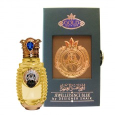 SHAIK OPUENT TRAVEL GOLD EDITION FOR WOMEN